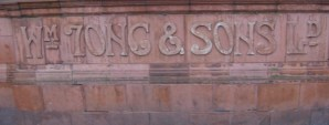 Wm. Tong & Sons Ld - stonework outside Market Hotel Farnworth